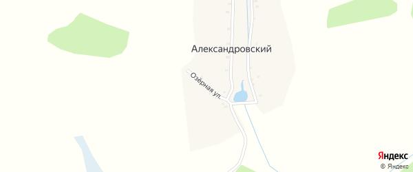Озерная улица на карте Александровского поселка с номерами домов