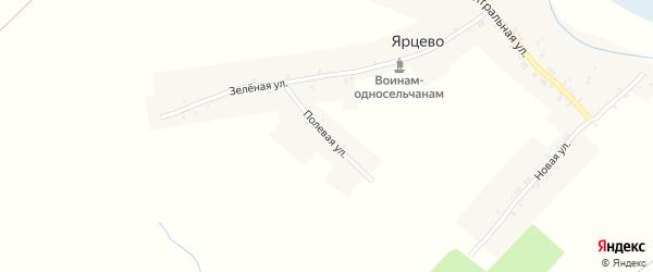 Полевая улица на карте села Ярцево с номерами домов