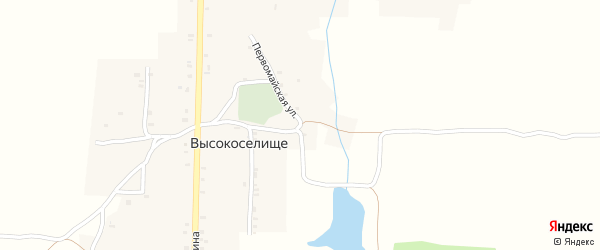 Первомайская улица на карте села Высокоселища с номерами домов