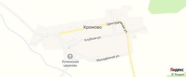 Клубная улица на карте села Кромово с номерами домов