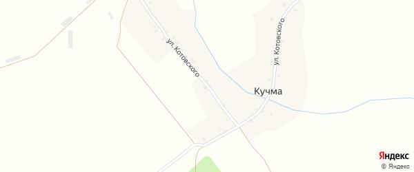 Улица Котовского на карте хутора Кучмы с номерами домов