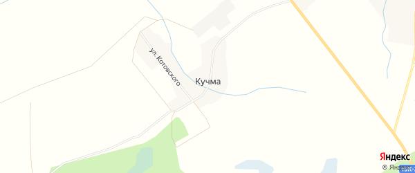 Карта хутора Кучмы в Брянской области с улицами и номерами домов