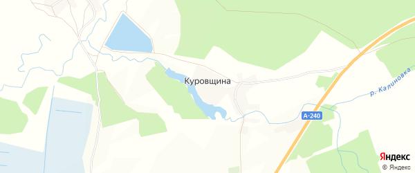 Карта деревни Куровщина в Брянской области с улицами и номерами домов