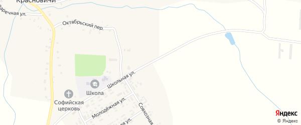 Школьная улица на карте села Красновичей с номерами домов
