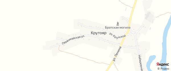 Первомайская улица на карте деревни Крутояра с номерами домов