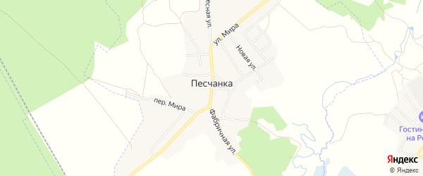 Карта деревни Песчанки в Брянской области с улицами и номерами домов