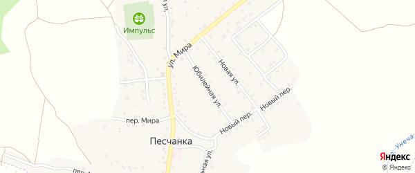 Юбилейная улица на карте деревни Песчанки с номерами домов
