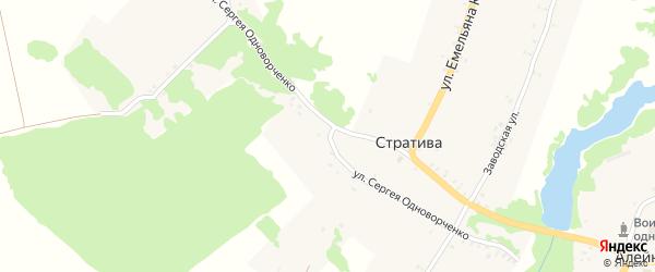 Улица Сергея Одноворченко на карте села Стративы с номерами домов