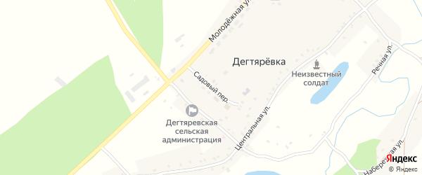 Садовый переулок на карте села Дегтяревки с номерами домов