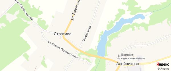 Заводская улица на карте села Стративы с номерами домов