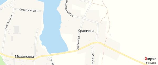 Озерная улица на карте деревни Крапивна с номерами домов