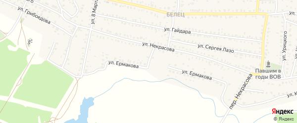 Улица Ермакова на карте Унечи с номерами домов