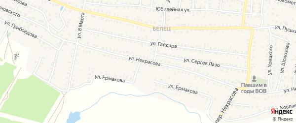 Улица Некрасова на карте Унечи с номерами домов