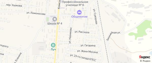 Улица Рассказа на карте Унечи с номерами домов