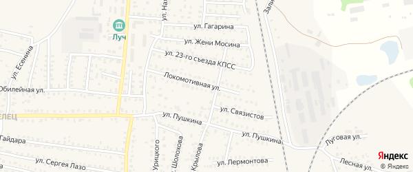 Локомотивная улица на карте Унечи с номерами домов