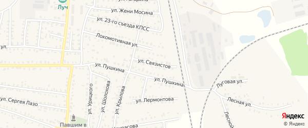 Улица Связистов на карте Унечи с номерами домов