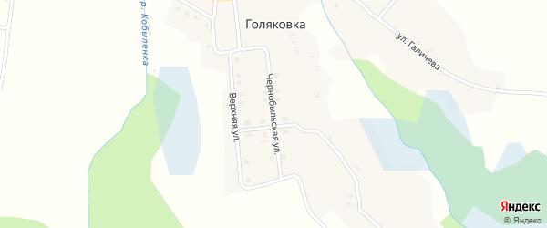 Чернобыльская улица на карте деревни Голяковки с номерами домов