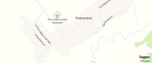 2-й Октябрьский переулок на карте деревни Коржовки с номерами домов