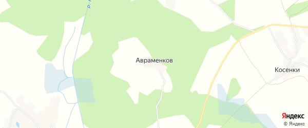 Карта хутора Авраменкова в Брянской области с улицами и номерами домов