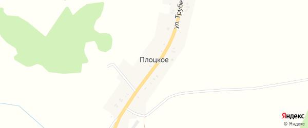 Улица Коммуна на карте хутора Плоцкое с номерами домов