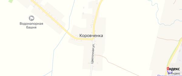 Цветочная улица на карте хутора Коровченки с номерами домов