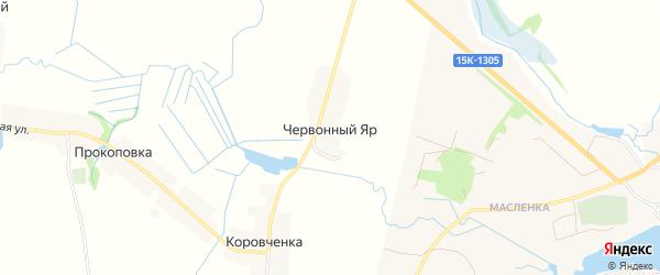Карта поселка Червонного Яра в Брянской области с улицами и номерами домов