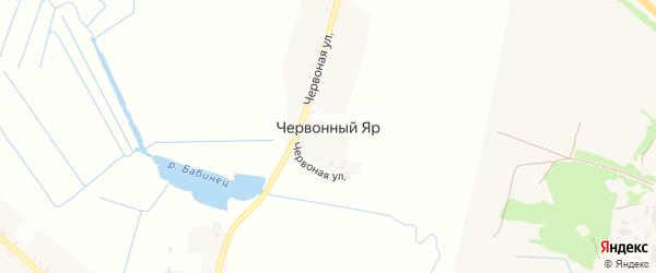 Червоная улица на карте поселка Червонного Яра с номерами домов