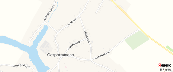Новая улица на карте села Остроглядово с номерами домов