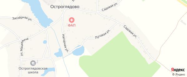 Луговая улица на карте села Остроглядово с номерами домов