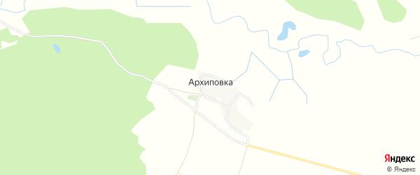 Карта деревни Архиповки в Брянской области с улицами и номерами домов