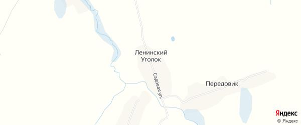 Карта поселка Ленинского Уголка в Брянской области с улицами и номерами домов
