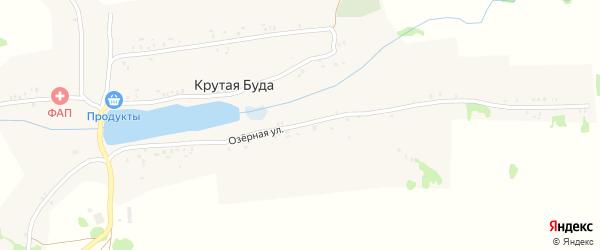 Озерная улица на карте села Крутой Буды с номерами домов