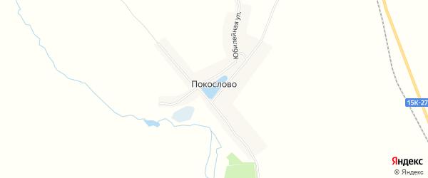 Карта деревни Покослово в Брянской области с улицами и номерами домов