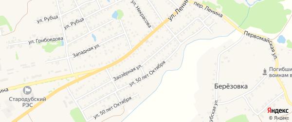 Заозерная улица на карте Стародуб с номерами домов
