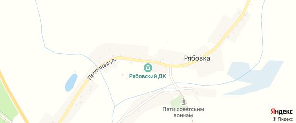 Песочная улица на карте деревни Рябовки с номерами домов