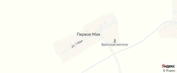 1 Мая улица на карте поселка Первое Маи с номерами домов