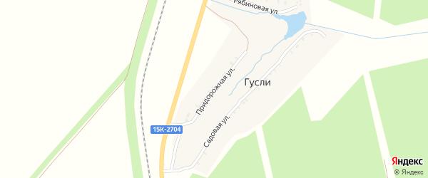 Придорожная улица на карте поселка Гуслей с номерами домов
