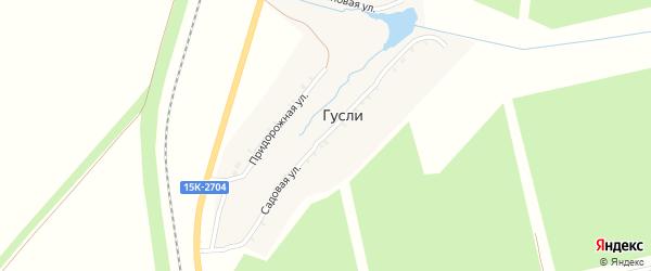 Садовая улица на карте поселка Гуслей с номерами домов