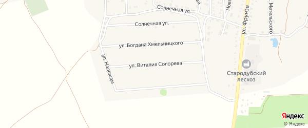 Улица Виталия Солорева на карте Стародуб с номерами домов