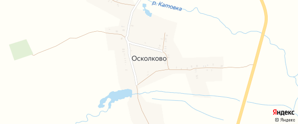 Центральная улица на карте села Осколково с номерами домов