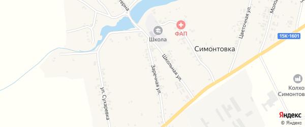 Заречная улица на карте села Симонтовки с номерами домов