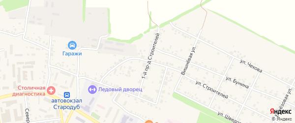 Проезд 1-й Строителей на карте Стародуб с номерами домов