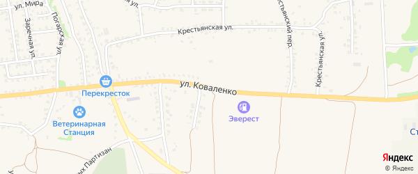 Улица Коваленко на карте Стародуб с номерами домов