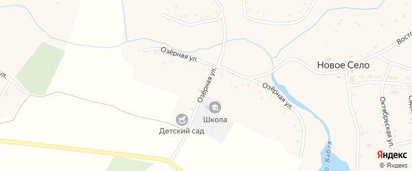 Озерная улица на карте села Нового Села с номерами домов