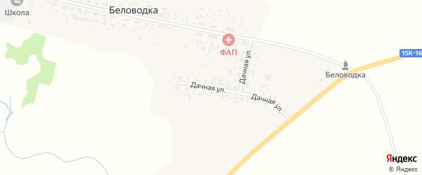 Дачная улица на карте поселка Беловодки с номерами домов