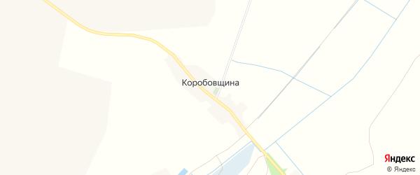 Карта деревни Коробовщина в Брянской области с улицами и номерами домов