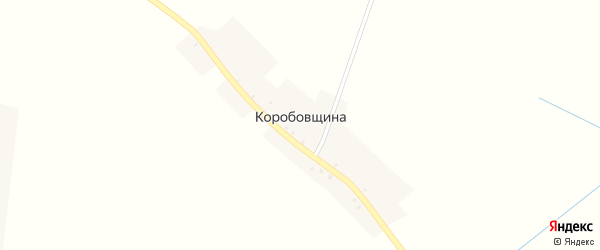 Центральная улица на карте деревни Коробовщина с номерами домов
