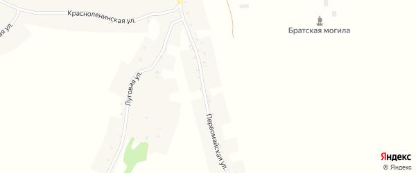 Первомайская улица на карте села Курковичи с номерами домов