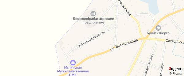 Переулок 2-й Ворошилова на карте Мглина с номерами домов