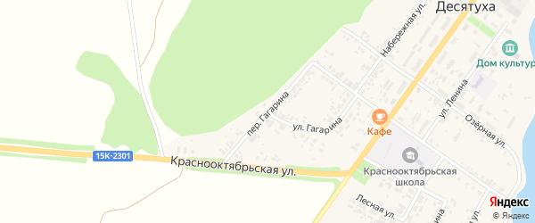 Переулок Гагарина на карте поселка Десятухи с номерами домов